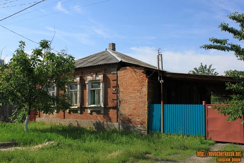 Улица Никольского, 165