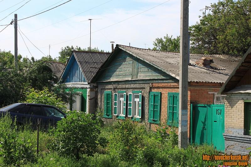 Улица Никольского, 157
