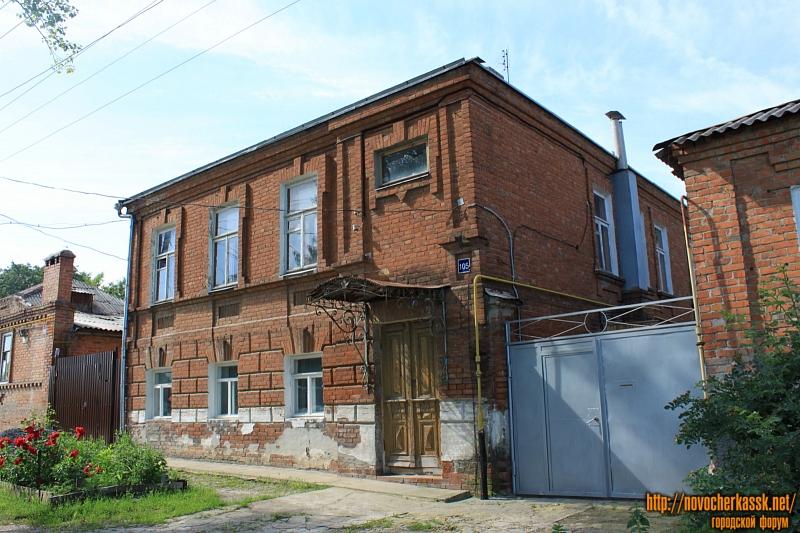 Улица Никольского, 105