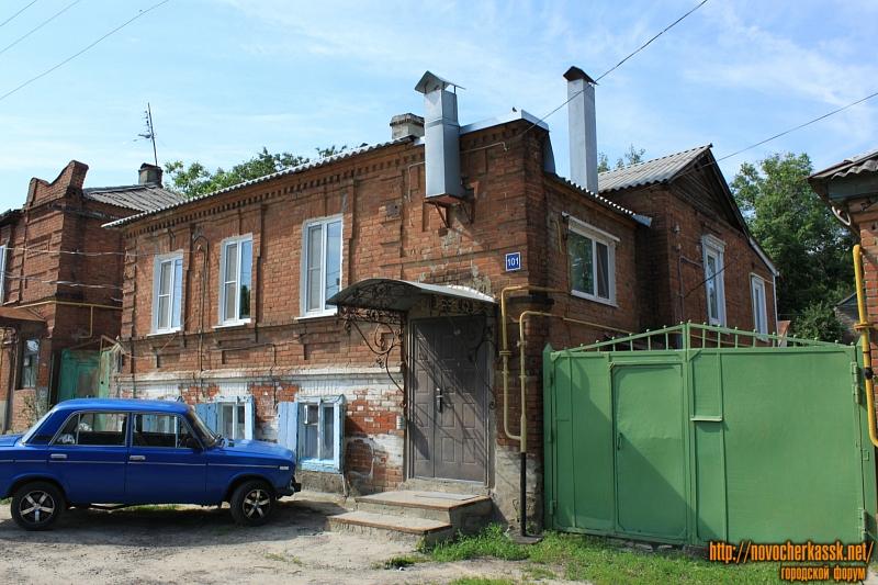 Улица Никольского, 101