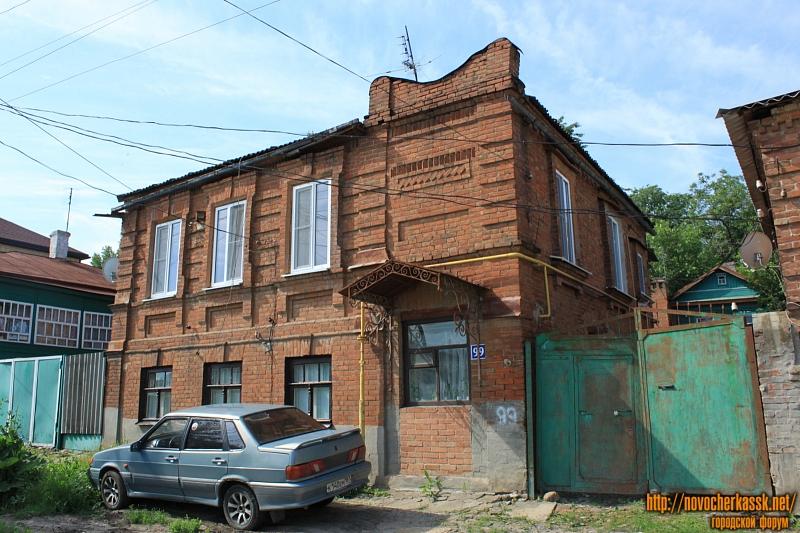Улица Никольского, 99