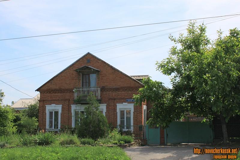 Переулок Криничный, 24