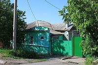 Улица Грекова, 194