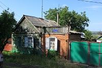 Улица Грекова, 154