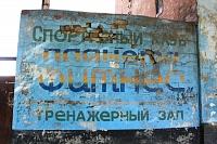 Реклама на Платовском проспекте