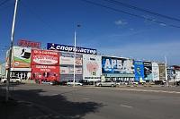 Торговый центр «Арбат». Бывшие цеха станкозавода