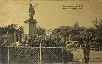 Старинная открытка «Памятник Графу Платову» (№3)