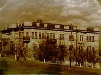 Улица Александровская, 109. 1957-1960 год