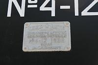 Табличка на паровозе перед НЭВЗом
