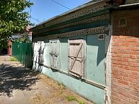 Улица Будённовская, 46
