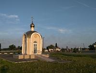 Часовня на въезде в Кривянскую