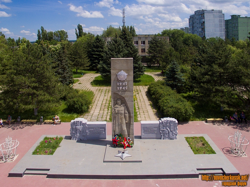 Памятник участникам Великой отечественной войны на посёлке Донском