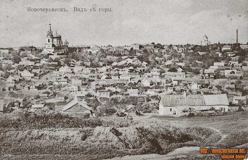 Вид на южную часть города примерно от нынешнего автобата