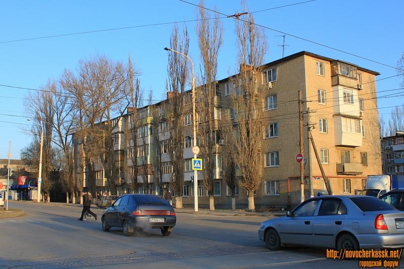 Проспект Баклановский, 64