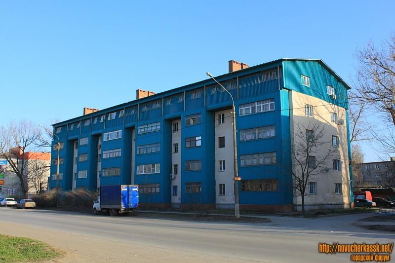 Улица Будённовская, 175