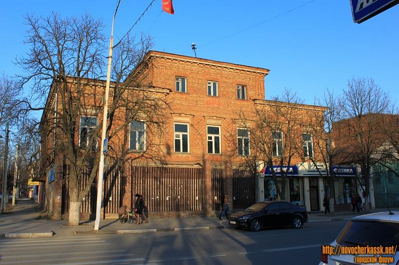 Бывшее здание музыкальной школы. Улица Московская/Красноармейская