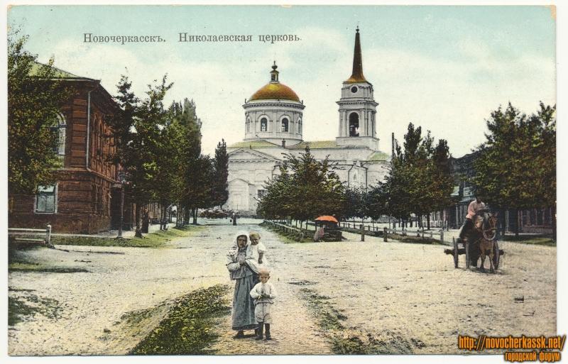 «Николаевская церковь». Вид с улицы Пушкинской с пересечением с Комитетской
