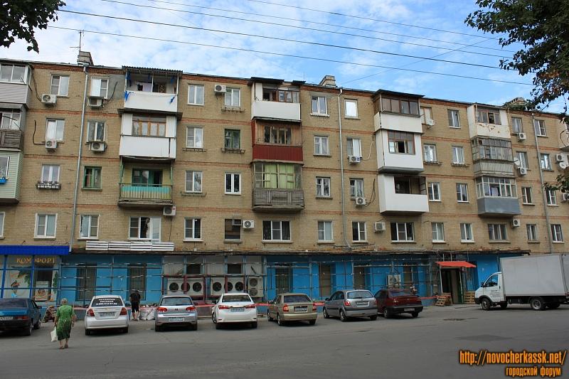 Реконструкция магазина по адресу Народная, 62