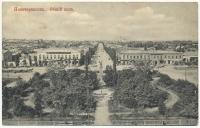 «Общий вид». Вид на улицу Московскую и сквер из окон Атаманского дворца