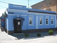 Улица Пушкинская, 45