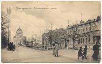 Улица Александровская. Вид с улицы Пушкинской