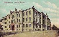 Здание судебной палаты