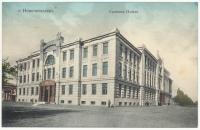 «Судебная палата». Ныне театр и городской дом культуры