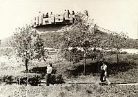 Мемориал в Городском парке. 1980 год