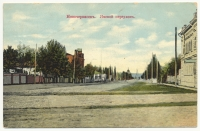 Ямской переулок (ныне - улица Просвещения, вид от пр. Ермака в сторону Московской)