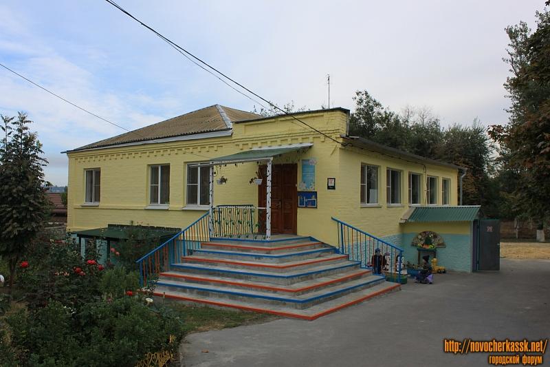 Детский Сад №53 «Ромашка», улица Силикатная
