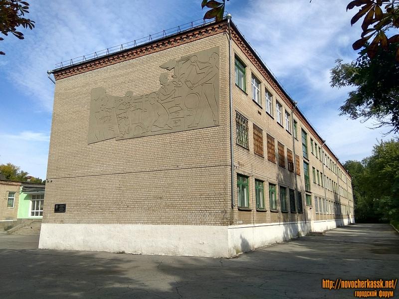 Школа №31. Улица Гвардейская