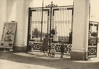 Вход в стадион «Спартак» (сейчас - «Ермак»)