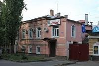 Площадь Левски, 12