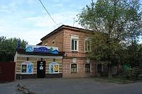 Площадь Левски, 13