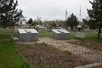 Мемориальный комплекс в память о Новочеркасской трагедии 1962 года на Новом кладбище