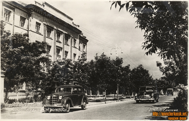Проспект Жданова (Баклановский). 1961 год