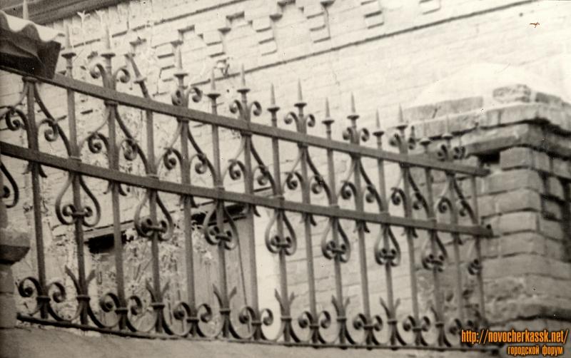 Улица Комитетская, 60. Фрагмент решётки