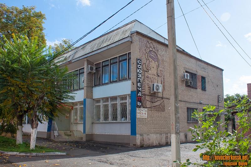 Улица Красноармейская, 15А