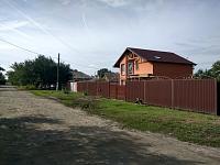 Улица Правды, 77