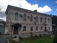 Улица Дворцовая, 8