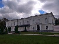 Атаманский дворец