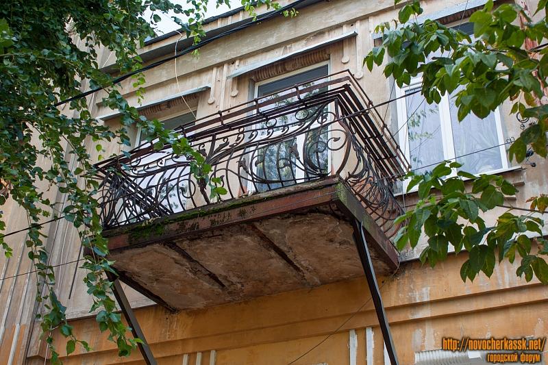 Балкон на улице Красноармейской, 11