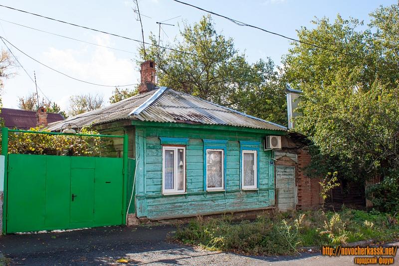 Улица Красноармейская, 7