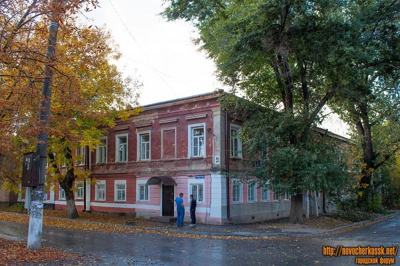 Улица Красноармейская, 55