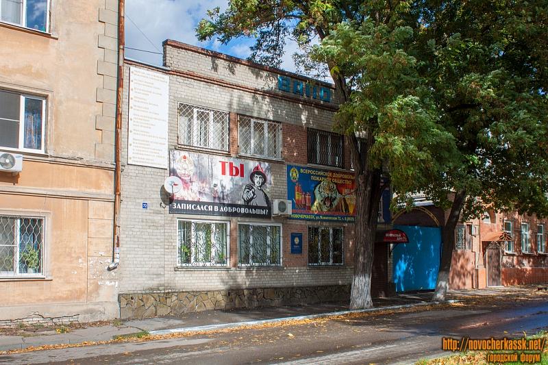 интим магазин в новочеркасске на платова-жл3
