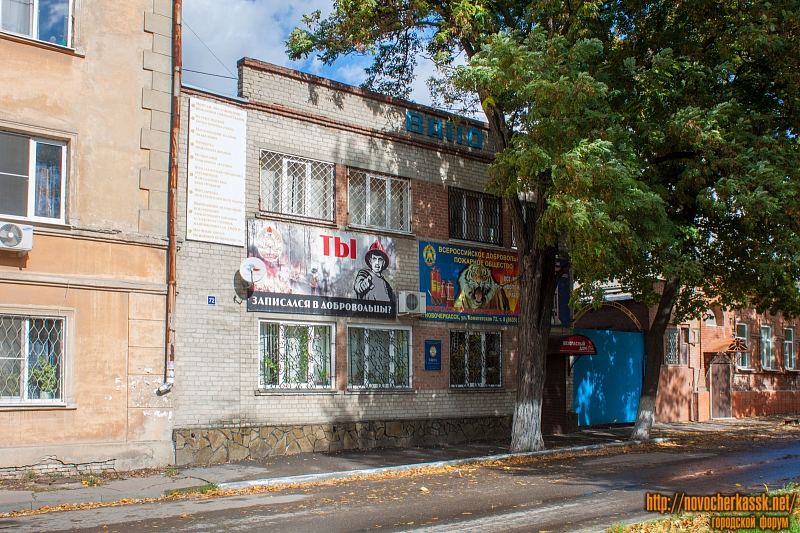 Улица Комитетская, 72