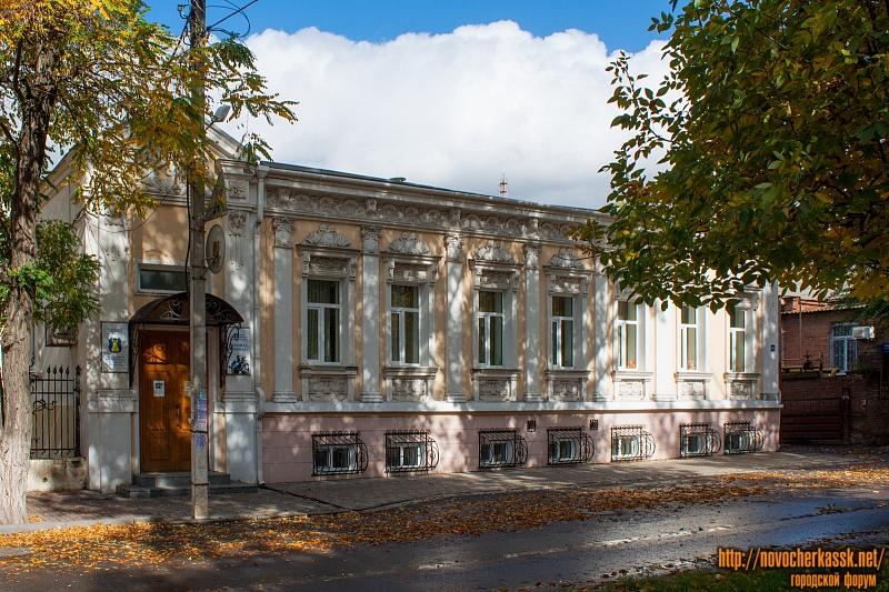Улица Комитетская, 64