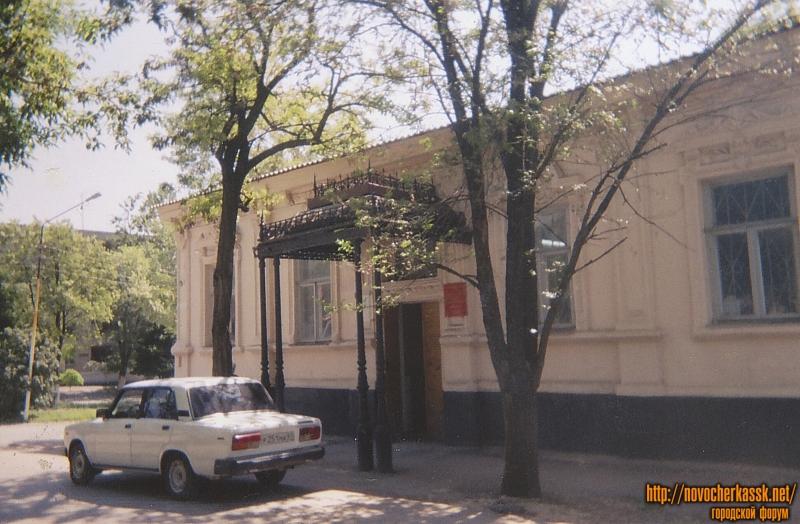 Улица Александровская, 79 / Красный спуск