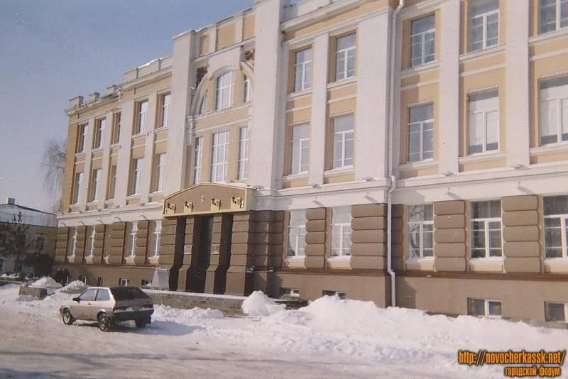 Городской дом культуры. Проспект Платовский