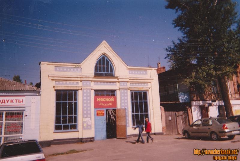 Мясной пассаж на Азовском рынке. Проспект Платовский, 130